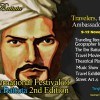 International Festival of Ibn Battuta 2nd Edition