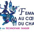 Journée Internationale de la Femme au Technopark Tanger